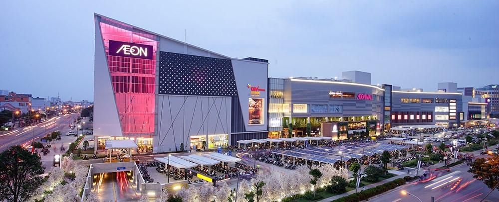 Aeon Mall muốn xây trung tâm thương mại tại Tp Biên Hoà Tỉnh Đồng Nai